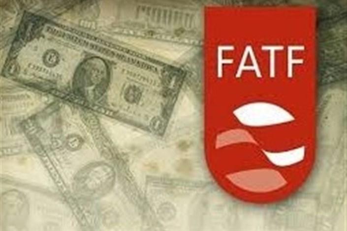 تعلیق ایران از فهرست FATF چهار ماه دیگر تمدید شد