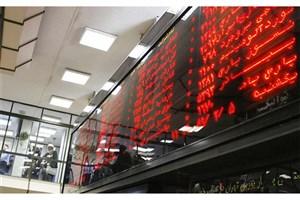 طبقه بندی انواع سهام در بازار سرمایه