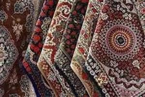 مشکلات صادرات و تولید فرش دست باف ایران ریشه ای است