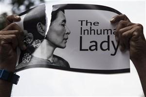 بانوی صلحی که انسان نبود/میانمار گوشه ای از نوبل جنایت