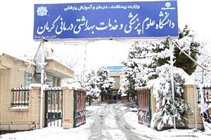 انتصاب سرپرست دانشگاه علوم پزشکی کرمان