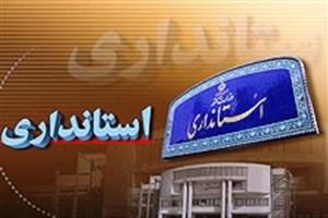 سرنوشت نامعلوم  پنج استاندار دولت یازدهم در دولت جدید