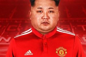 کیم جونگ اون، یک شیطان سرخ!