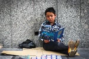 ۵۲۴ کودکی که به سن تحصیل رسیده بودند را به سیستم آموزش کشور بازگرداندیم