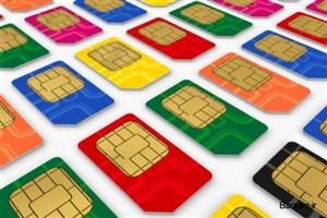 ۱۳۱ هزار سیم کارت مزاحم پیامکی مسدود شد/ قطع ۳ هزار خط در یکماه
