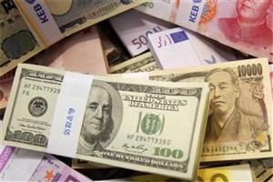 جدیدترین نرخ ارز دولتی /16 ارز گرانی را انتخاب کردند +جدول