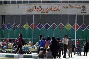 سفر به مشهد چقدر آب می خورد؟/ از هزینه های دانشجویی تا مسافرت عیانی + جدول