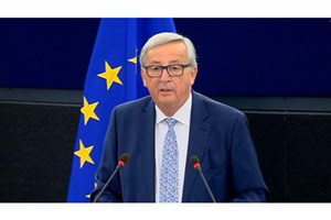 اتحادیه اروپا یک اتحادیه بین المللی