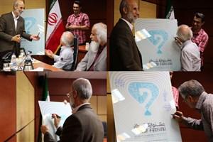پوستر نخستین جشنواره ملی فیلم و عکس بیطار رونمایی شد