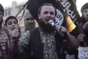 انتقال سرمایه های داعش به کشورهای اروپایی