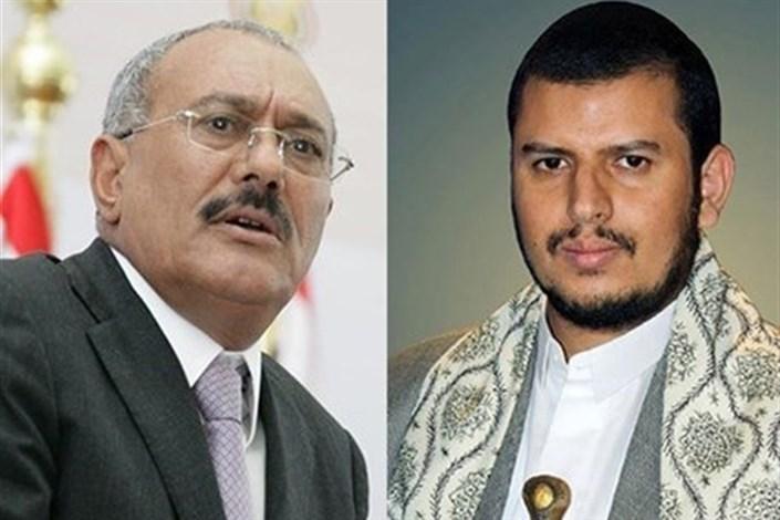دیدار علی عبدالله صالح و عبدالملک الحوثی