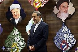 دومین روز گردهمایی مدیران و اساتید گروه های معارف اسلامی دانشگاه آزاد اسلامی
