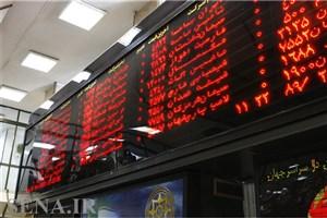 چراغهای تالار حافظ سبز ماند/رکورد بی سابقه در بورس