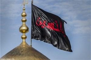 اهتزاز پرچم امام حسین (ع) در بارگاه عبدالعظیم حسنی (ع)