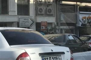 برخورد پلیس با خودروهای توقف کننده در ورودی های طرح ترافیک و زوج و فرد