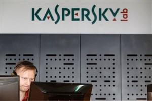 دولت ترامپ استفاده از محصولات شرکت روسی «کسپرسکی» را ممنوع کرد