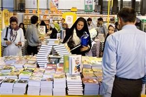 ثبت نام از ناشران برای نمایشگاههای استانی کتاب در مهرماه