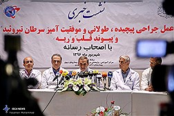 Iran Successful Thyroid Cancer Surgery, Heart and Lung Transplantation