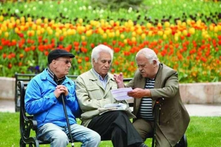 افزایش جمعیت سالمندان