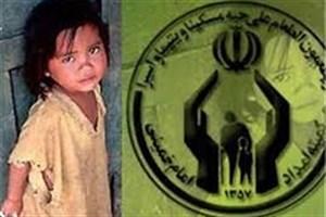 قدردانی ۲۴۰ نماینده مجلس از عملکرد کمیته امداد امام خمینی (ره)