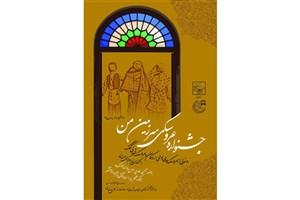 طراح و سازنده عروسک بومی شهر یزد: بی بی کگ عروسکی است که نذرها را برآورده می کند