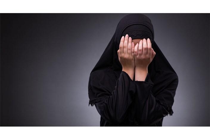زن زنان تجاوز افسردگی خشونت