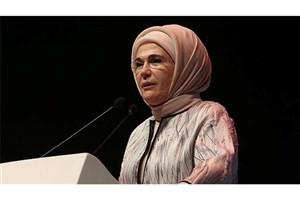درخواست همسر اردوغان از همتایان خود در جهان