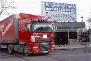 بلاتکلیفی کارخانه ماشین سازی تبریز