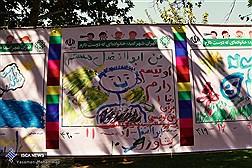 جشنواره طولانی ترین نقاشی کودکانه