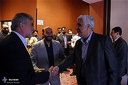 Inventors, Innovators and Professors Meeting of IAU Science and Technology Basij/In Photos