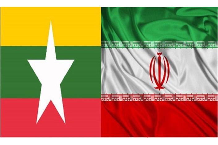 ایران و میانمار