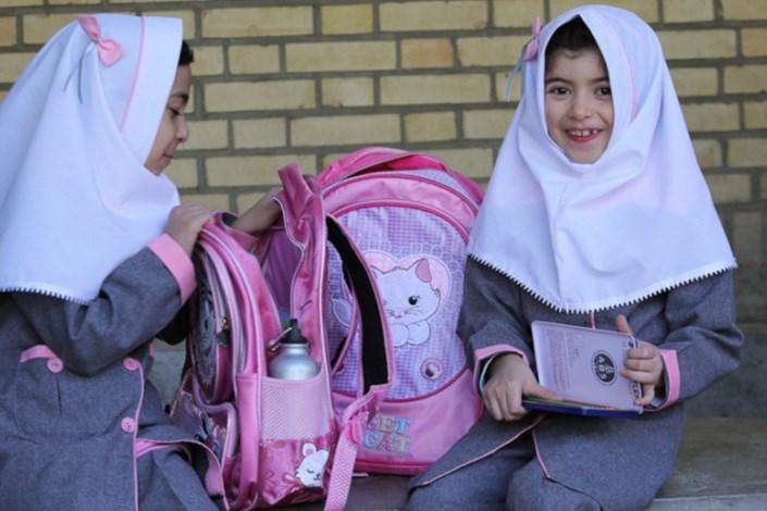 کوله پشتی دانش آموزان