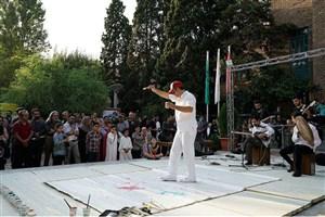 اهدا یک پرفورمنس به موزه صلح ایران