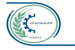 وضعیت نامناسب بهره وری در ایران/ شوک قیمت ارز مخل بهره وری است