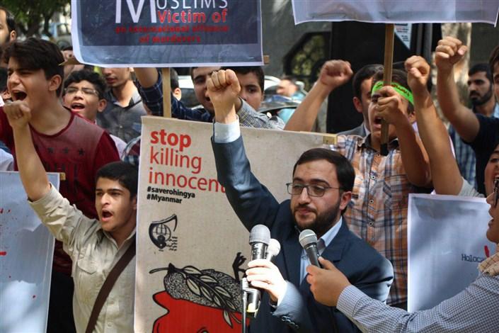 مراسم اعتراض به کشتار میانمار