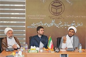 حضور جمعی از دانشجویان و جوانان فعال فرهنگی شیعه و اهل سنت عراق در ایران