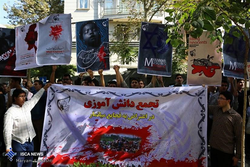تجمع دانش آموزان در اعتراض به کشتار مسلمانان میانمار