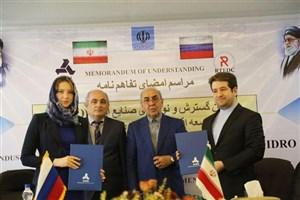 ایران و روسیه تفاهم نامه همکاری در زمینه معدن و انرژی امضا کردند