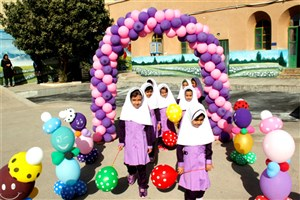 هم شاگردی سلام/جشن آغاز سال تحصیلی یک میلیون و 400 هزار کلاس اولی