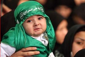 برگزاری مراسم معنوی شیرخوارگان حسینی در مصلی امام خمینی(ره)