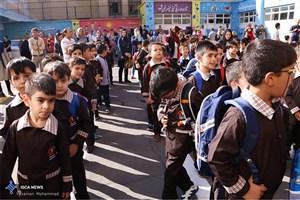 سرگردانی خانواده ها در انتخاب مدارس دولتی  و  غیر انتفاعی