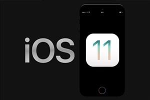 چگونه آیفون و آیپد را به iOS 11 آپدیت کنیم