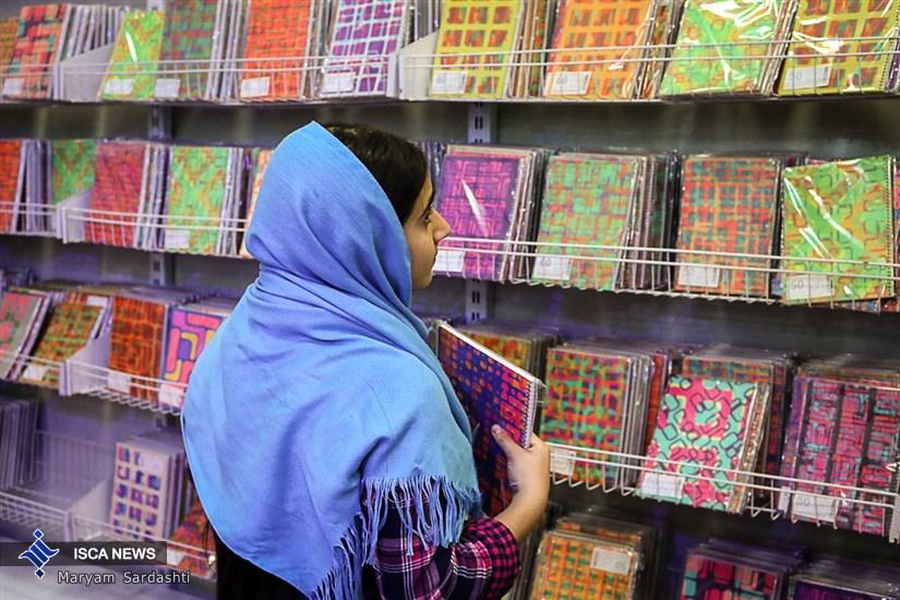 نمایشگاه نوشت افزار تولید ایرانی اسلامی