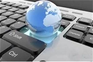 تعرفه های جدید اینترنت اعلام شد+ جدول