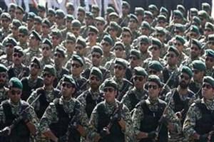 پخش زنده مراسم رژه نیروهای مسلح از شبکه یک