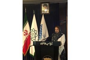 حلقه صلح «جشنواره رنگ صلح» دربرج میلاد تهران