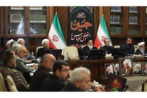 اولین جلسه مجمع تشخیص به ریاستآیتالله شاهرودی برگزار شد