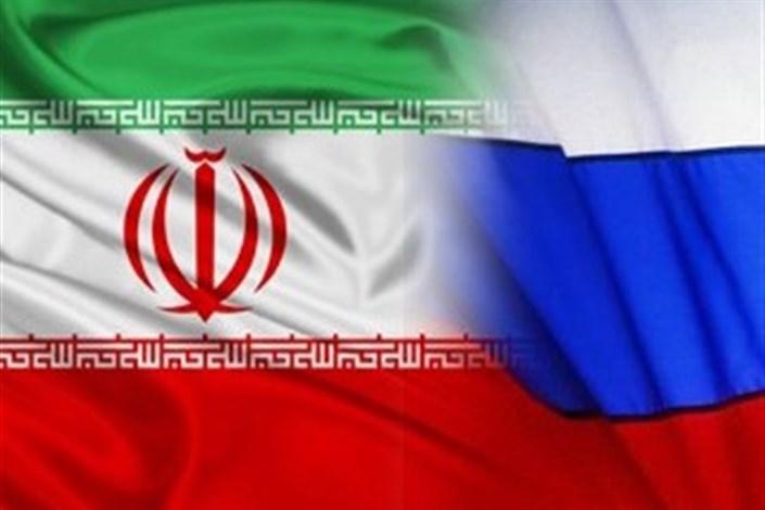 روابط دو کشور ایران و روسیه رشد فزاینده ای دارد
