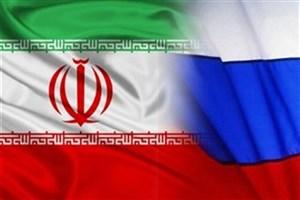 همکاری ضدتروریستی محور مذاکرات ایران و روسیه در مسکو