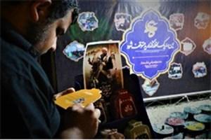 اکرانهای ویژه جشنواره عمار برای عزاداران حسینی